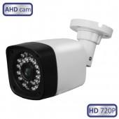 Камера видеонаблюдения MT-CW720AHD20X (2,8мм)