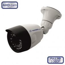 Камера видеонаблюдения MT-CW1080AHD20S (2,8мм)