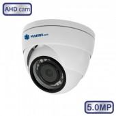 Антивандальная камера MT-DG5.0AHD20KN (3,6м)