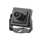 Скрытая камера видеонаблюдения MATRIX MT-SM1080AHD20X