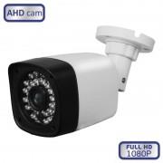Уличная камера видеонаблюдения MATRIX MT-CW1080AHD20CX