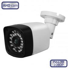 Видеокамера MATRIX MT-CW1080AHD20CX