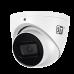 Уличная видеокамера ST-708 PRO D 2,8mm