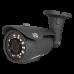 Камера видеонаблюдения ST-4023