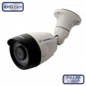 Камера видеонаблюдения MATRIX MT-CW1080AHD20XF (2,8мм)