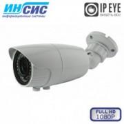 Уличная IP камера видеонаблюдения MATRIX MT-CW1080IP40VSE DC