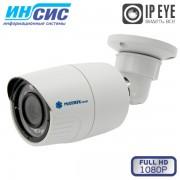 Уличная IP камера видеонаблюдения MT-CW1080IP20SE DC (2,8мм)