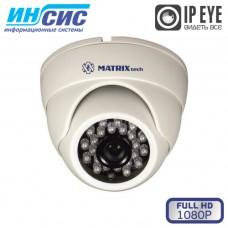 Купольная камера MT-DW1080IP20SL DC (3,6мм)
