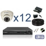 """Комплект видеонаблюдения """"Для помещений 12 HD"""""""