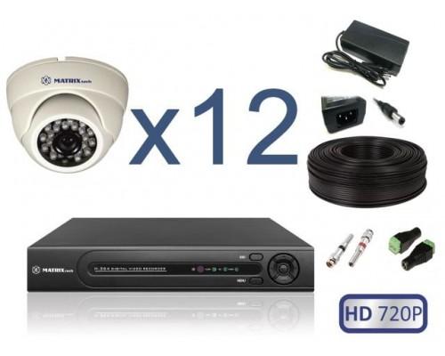 """Комплект видеонаблюдения """"Для помещений 12 HD 720P"""""""