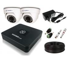 """Комплект видеонаблюдения """"Для помещений 2 HD 720P"""""""