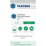 Инструкция по настройке приложения MATRIXtech для видеорегистраторов.