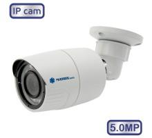 Камера видеонаблюдения MATRIX MT-CW5.0IP20S PoE (2,8мм)