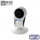 Камера видеонаблюдения MATRIX MT-CH1080IP8(2.8) WiFi