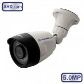 Камера видеонаблюдения MATRIX MT-CW5.0AHD20KN (2,8мм)