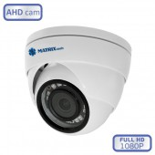 Антивандальная камера MATRIX MT-DG1080AHD20X